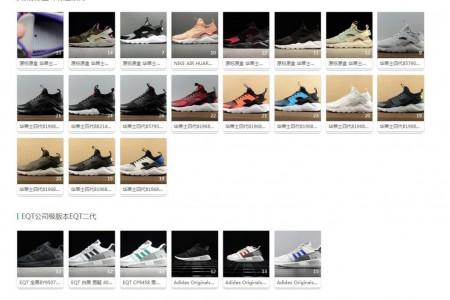 运动鞋批发品牌服饰一件代发免费代理