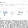 干货_莆田、广东、义乌批发市场有何不同