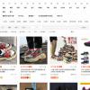 淘宝高仿鞋店:怎样找靠谱的高仿鞋店铺?