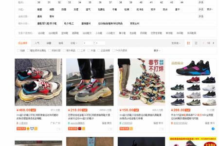 怎样找靠谱的高仿鞋店铺?