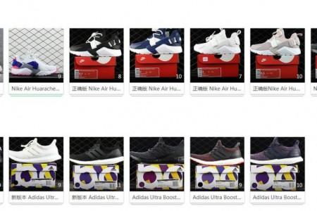 干货:公司级品质的鞋子能穿多久