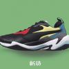 自带老爹鞋气质的Puma Thunder Spectra 367516-01