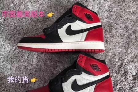 特供版AJ1红脚趾女鞋细节展示