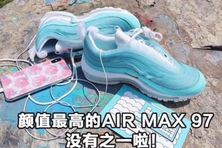 max97 上海云层限定版本对比