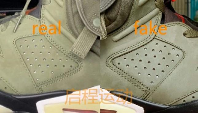 AJ6TS 3M鬼脸联名军绿 CN1084-200 分辨真伪小技巧