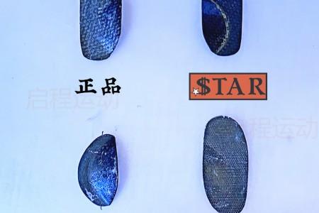 zk4 科比4代实战篮球鞋 碳板及气垫单元拆解及对比