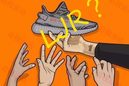 鞋圈常说的LJR版本是什么意思、该如何分辨?