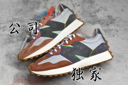 NB327莆田真标鞋和正品公司鞋对比区别