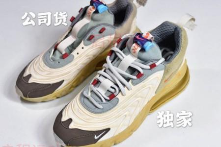 Travis Scott x  Air Max 270 React公司级鞋与正品对比区别