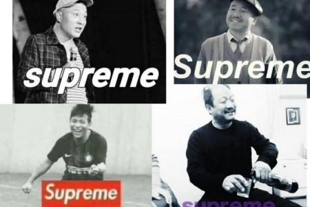 潮流品牌supreme是什么意思?