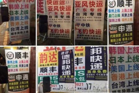 疑问解答:莆田鞋上海发货是怎么回事?