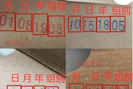aj鞋盒钢印汇总之越南篇