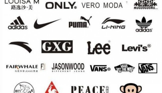 品牌服装鉴定要点
