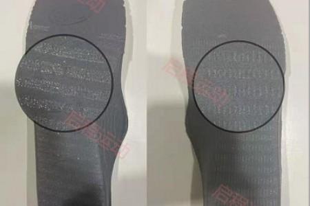 盘点空军一号全白鞋垫背胶差异