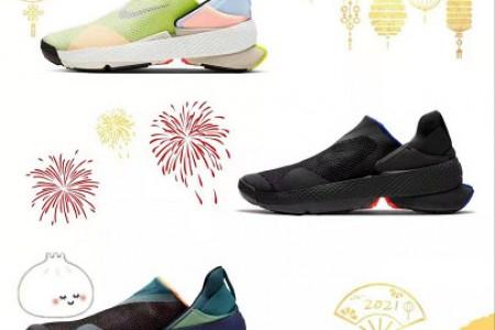 Nike GO FlyEase 2秒可穿的鞋