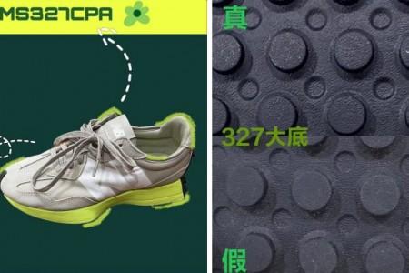 2021跨年潮鞋推荐