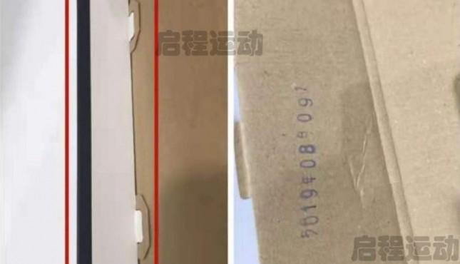 盘点莆田鞋厂产AJ系列鞋盒钢印