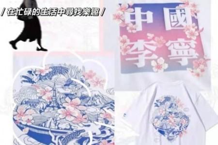 李宁樱花系列T恤