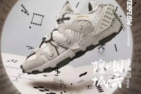 李宁中国风国潮新款球鞋溯系列