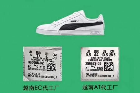 puma小白鞋鉴定小知识分享