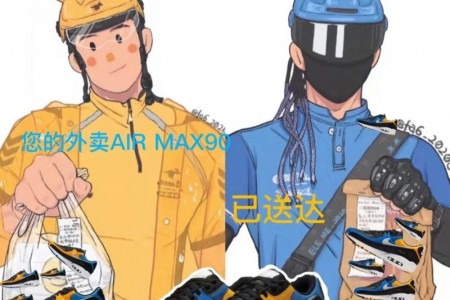 max90上海外卖小哥限定款