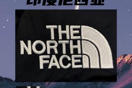 从刺绣就能看出TNF的产地?